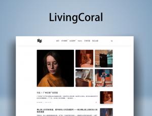 livingcoral主题
