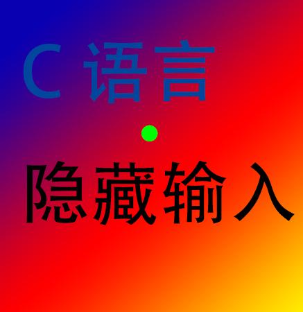 C璇�瑷�濡�浣�����杈��ュ����