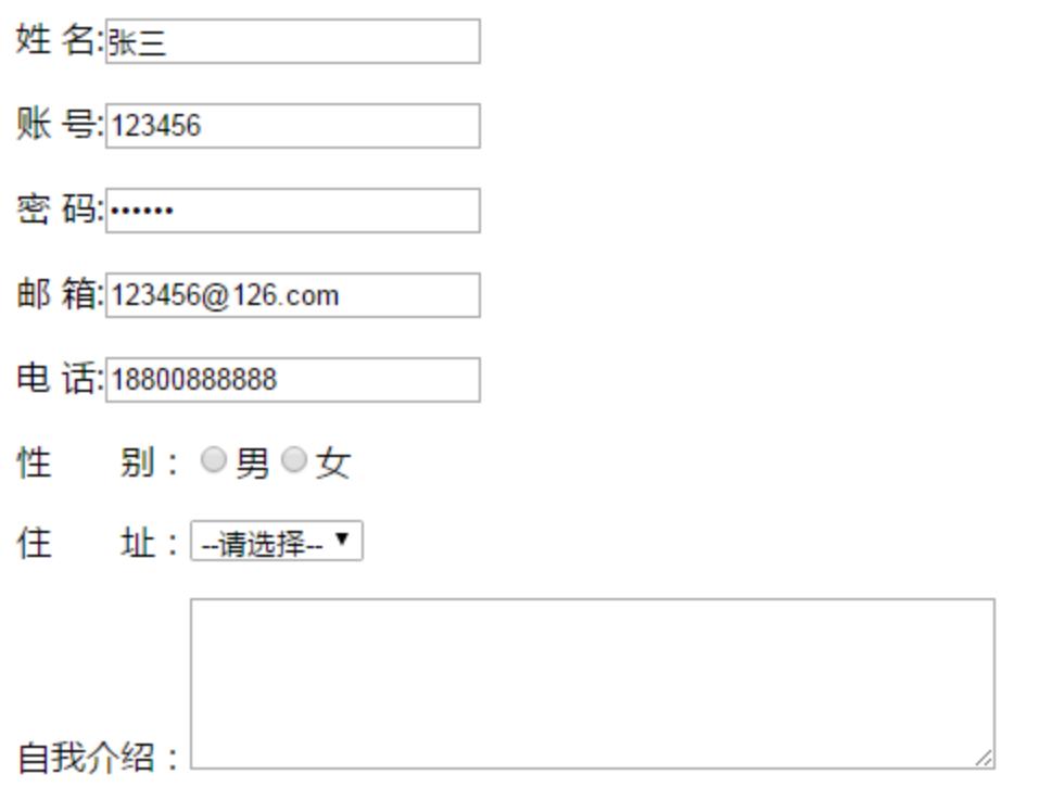 Web表单生成器
