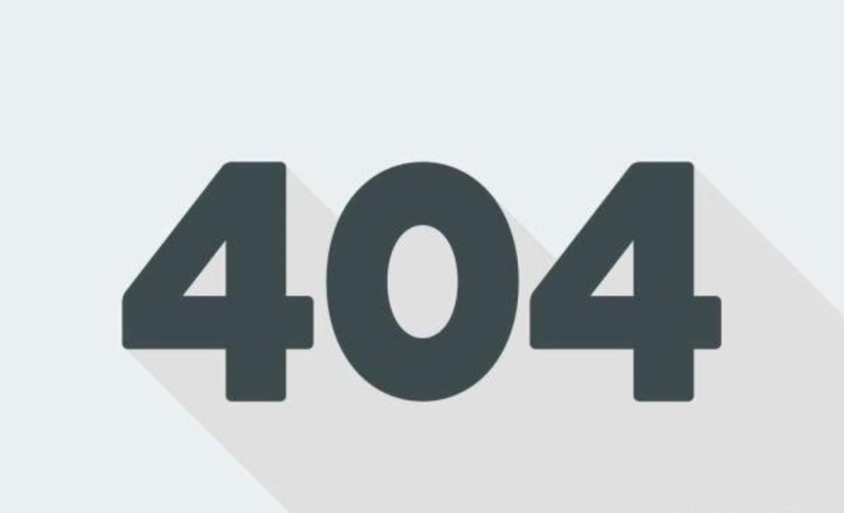 认识404页面的好处及其作用