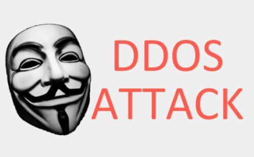 DoS攻击与DDoS攻击区别