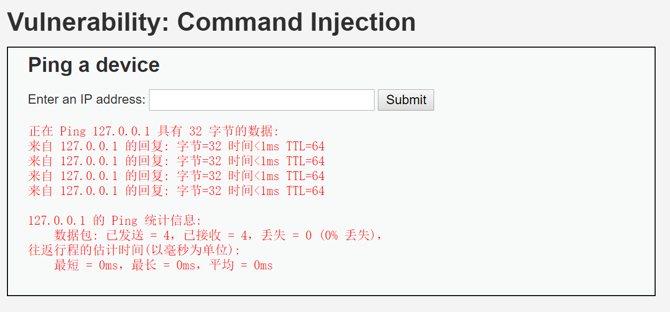 ping 127.0.0.1