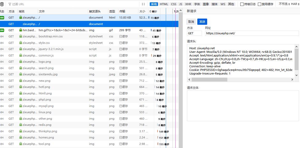 zixuephp.net http璇锋���