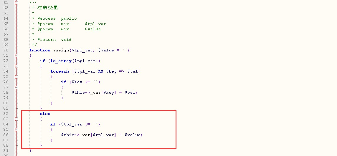 ECShop 4.0��灏���XSS婕�娲�����-RadeBit��瀹���