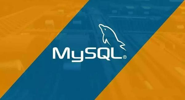 数据库MySQL如何查找删除重复行