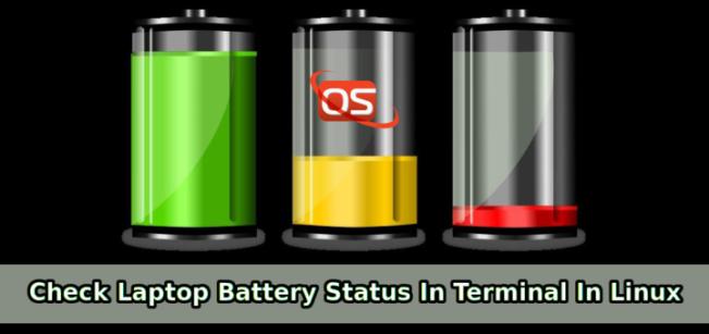 如何在Linux终端下检查笔记本电池状态