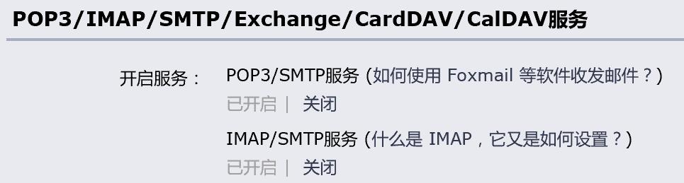 寮���SMTP����