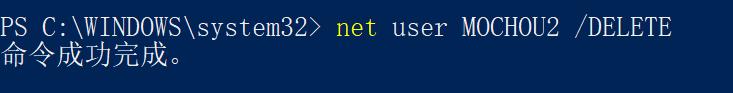 net user xxx /delete