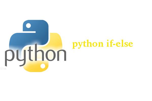 Python的流程控制:if条件判断
