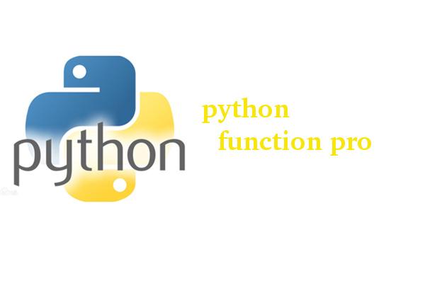 Python函数的进阶