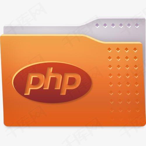 PHP如何删除文件,文件夹