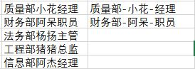 Excel��瀹��ㄧ��蹇��烽����Ctrl+E�����ㄥ~��!